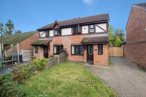 3 bedroom semi-detached house for sale - Cherry Grove, Great Glen, Leicestershire LE8