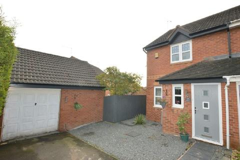 2 bedroom semi-detached house for sale - Seaton Road, Thorpe Astley, Leicester