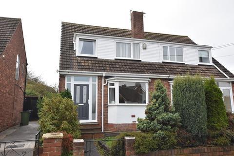 3 bedroom semi-detached house for sale - Ravensbourne Avenue, East Boldon