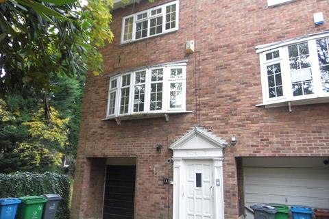 4 bedroom townhouse for sale - 1a The Danes, Crumpsall, M8