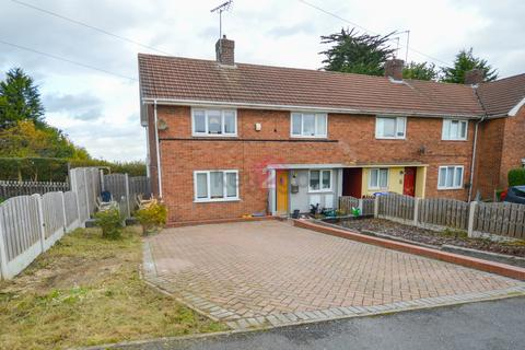 3 bedroom end of terrace house for sale - Westfield Crescent, Mosborough, Sheffield, S20
