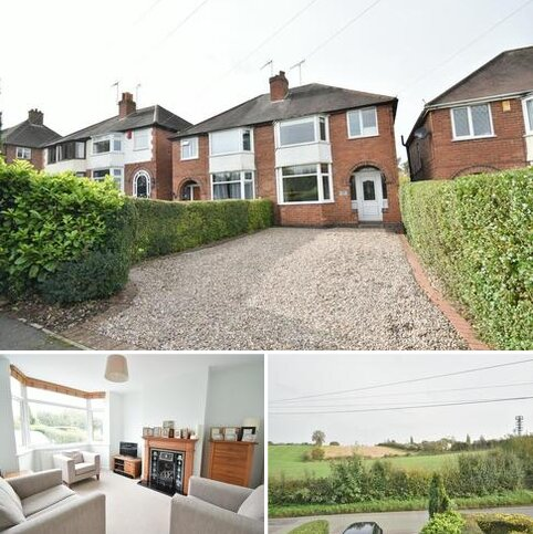 3 bedroom semi-detached house for sale - Beacon Road, Rolleston-on-Dove