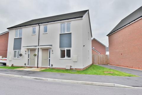 3 bedroom semi-detached house for sale - Arnfield Drive, Hilton