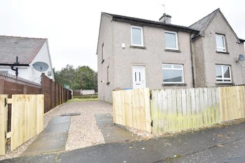 3 bedroom semi-detached house for sale - Elizabeth Drive, Bathgate