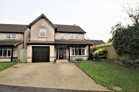 4 bedroom detached house for sale - 8 South Green,Birkrigg Park,  Ulverston LA12 0UJ