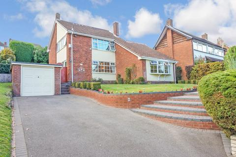 4 bedroom detached house for sale - Brooks Road, Sutton Coldfield