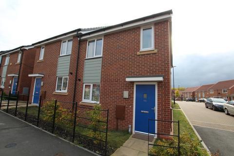 3 bedroom semi-detached house for sale - Hillmorton Road, Coventry