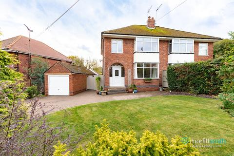 3 bedroom semi-detached house for sale - Mowson Crescent, Worrall, S35 0AG - Viewing Essential