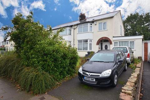 3 bedroom semi-detached house for sale - Ridgacre Road, Quinton