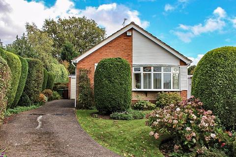 2 bedroom detached bungalow for sale - Sandhurst Drive, PENN, WOLVERHAMPTON, WV4 5RJ