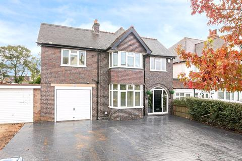 5 bedroom detached house for sale - Cremorne Road, Sutton Coldfield