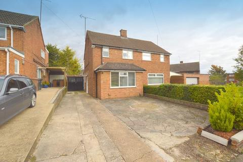 2 bedroom semi-detached house for sale - Wellfield Avenue, Sundon Park, Luton, Bedfordshire, LU3 3AT