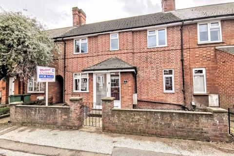 3 bedroom property for sale - Tring Road, Aylesbury