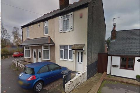 2 bedroom terraced house to rent - Langley High Street, Sandwell