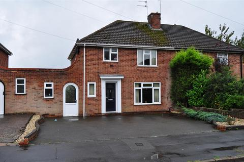 3 bedroom semi-detached house for sale - Fatherless Barn Crescent, Halesowen