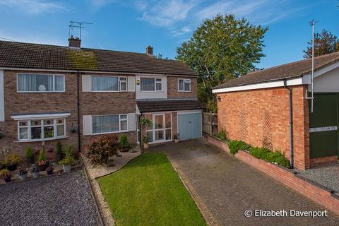 4 bedroom semi-detached house for sale - Okehampton Road, Stivichall, Coventry