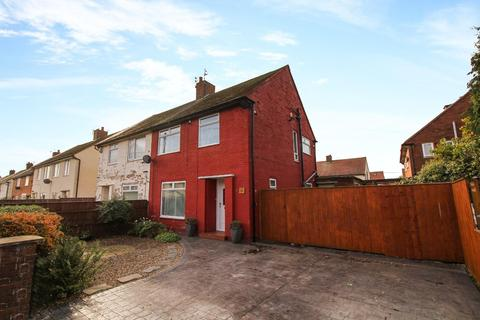 3 bedroom semi-detached house for sale - Denton Avenue, North Shields