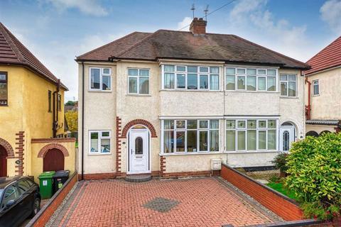 4 bedroom semi-detached house for sale - 34, Lynton Avenue, Claregate, Wolverhampton, WV6