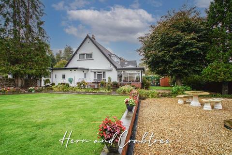 4 bedroom detached house for sale - Lower Machen, Newport