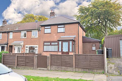 2 bedroom end of terrace house for sale - Lightbounds Road, Bolton, BL1