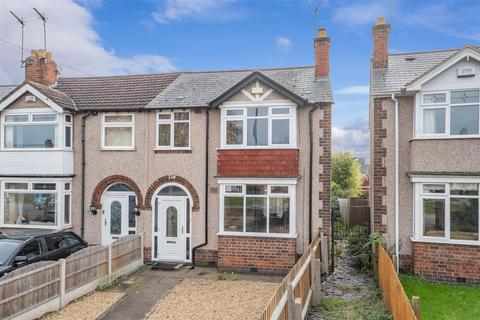 3 bedroom end of terrace house for sale - Ansty Road, Wyken, Coventry, CV2 3EX