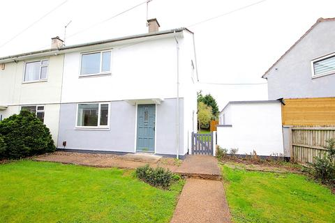 2 bedroom semi-detached house for sale - Elsworthy Walk, Leicester