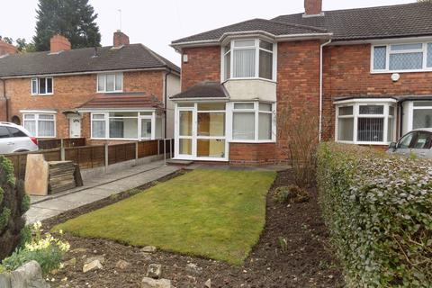 3 bedroom end of terrace house for sale - Dryden Grove, Birmingham B27