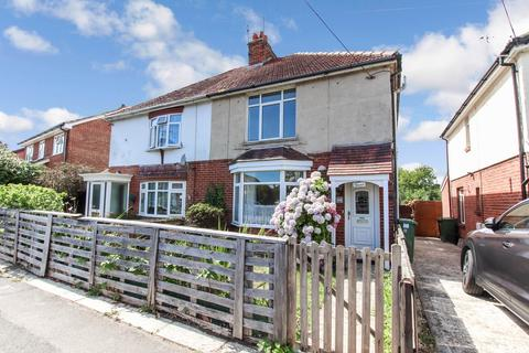 3 bedroom semi-detached house for sale - Dodwell Lane, Southampton
