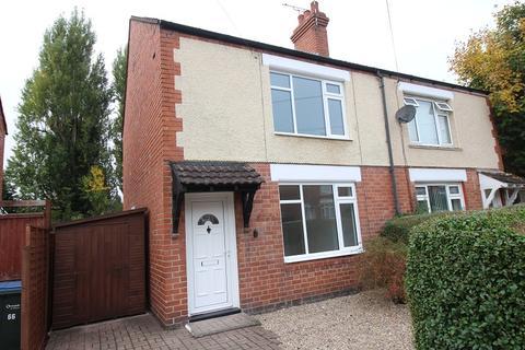 2 bedroom semi-detached house for sale - Bridgeman Road, Radford, Coventry, West Midlands. CV6 1NR