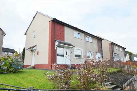 2 bedroom semi-detached house for sale - Brankholm Brae, Hamilton