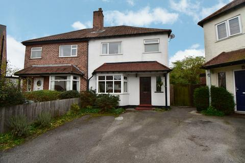 3 bedroom semi-detached house for sale - Hazelmere Road, Hall Green