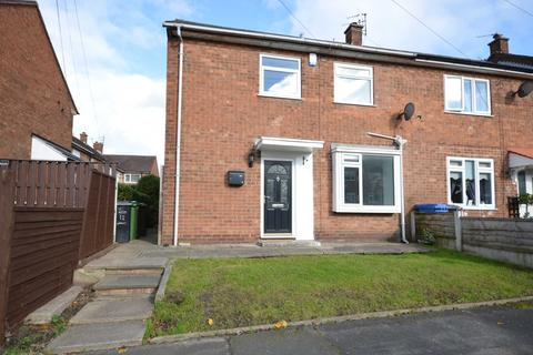 2 bedroom end of terrace house for sale - CHINLEY CLOSE, Bramhall