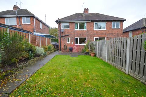 2 bedroom semi-detached house for sale - Youlgreave Drive, Frecheville, Sheffield