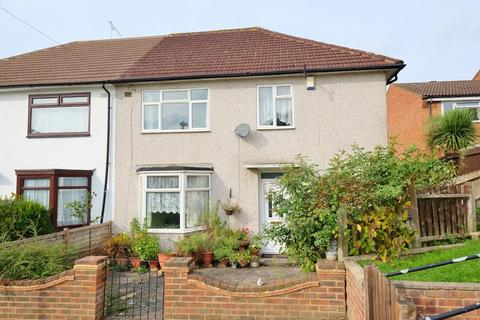 3 bedroom semi-detached house for sale - Kevington Close, Orpington