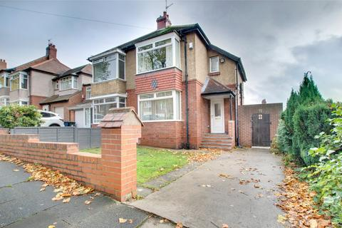 2 bedroom semi-detached house for sale - Low Fell