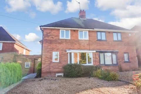 2 bedroom semi-detached house for sale - Lingard Road, Sutton Coldfield