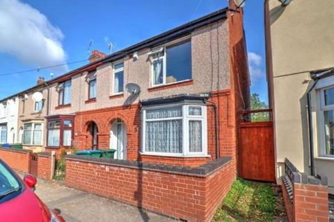 3 bedroom end of terrace house for sale - Lindley Road, Coventry