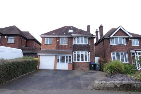 4 bedroom detached house for sale - Peak House Road, Great Barr