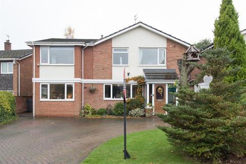 4 bedroom detached house for sale - Oakhurst Road, Wylde Green
