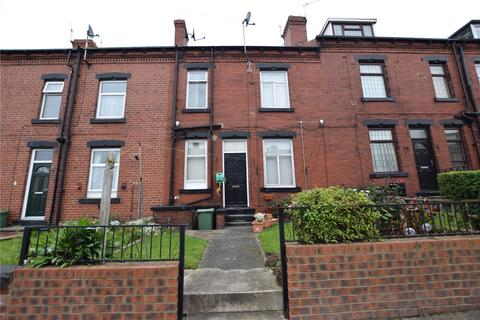 2 bedroom terraced house for sale - Swallow Avenue, Leeds, West Yorkshire