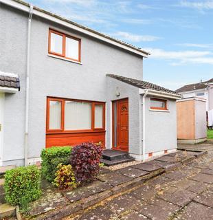 3 bedroom end of terrace house for sale - Waverley, East Kilbride