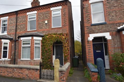 3 bedroom semi-detached house for sale - Alderley Road, Flixton, M41