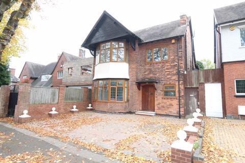 4 bedroom detached house for sale - Somerset Road, Handsworth Wood, Birmingham