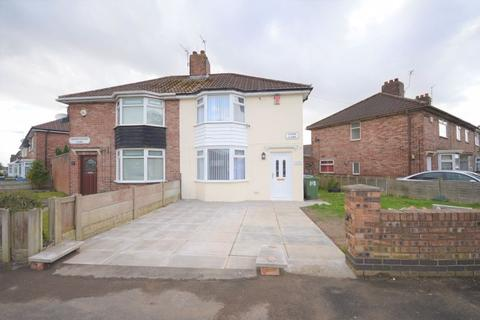 3 bedroom semi-detached house for sale - Carr Lane, Liverpool