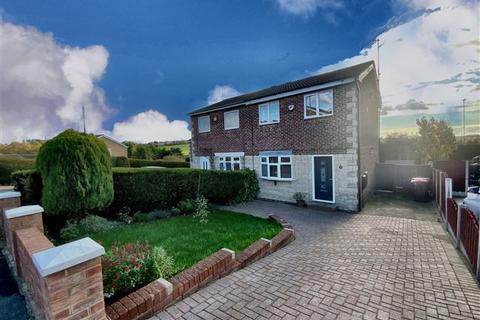 3 bedroom semi-detached house for sale - Skipton Road, Swallownest, Sheffield, S26 4NQ