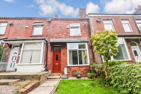 2 bedroom terraced house for sale - Valletts Lane, Smithills