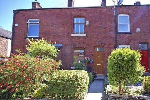 2 bedroom terraced house for sale - Kensington Avenue, Hyde