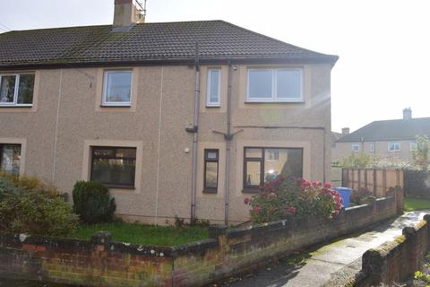 2 bedroom apartment for sale - Osborne Crescent, Tweedmouth, Berwick-Upon-Tweed