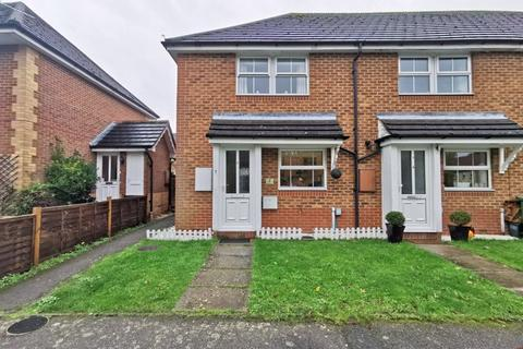 2 bedroom end of terrace house for sale - Rowan Close, Aylesbury