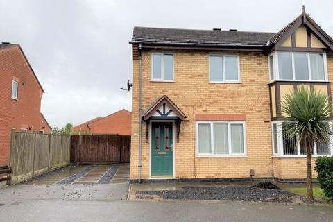 3 bedroom semi-detached house for sale - Beech Tree Road, Coalville